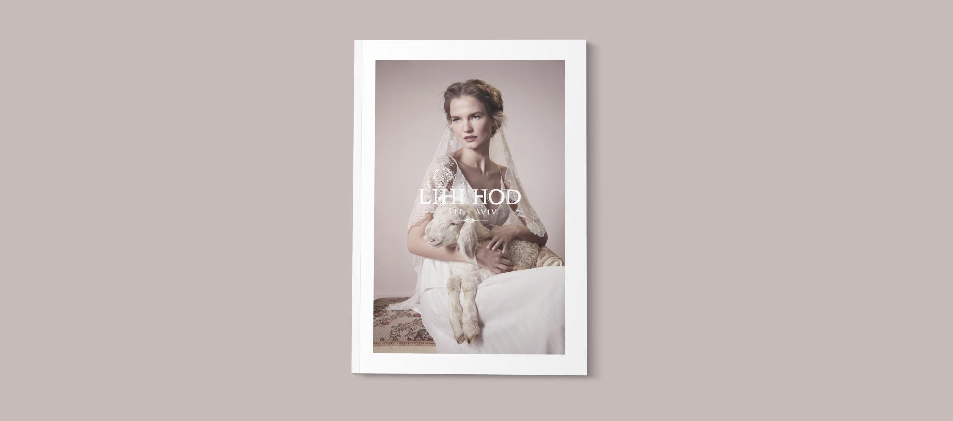 Lihi-Hod-Bridal-Slider-03-Nadmiz-Graphic-Design-Nadav-Mizrahi